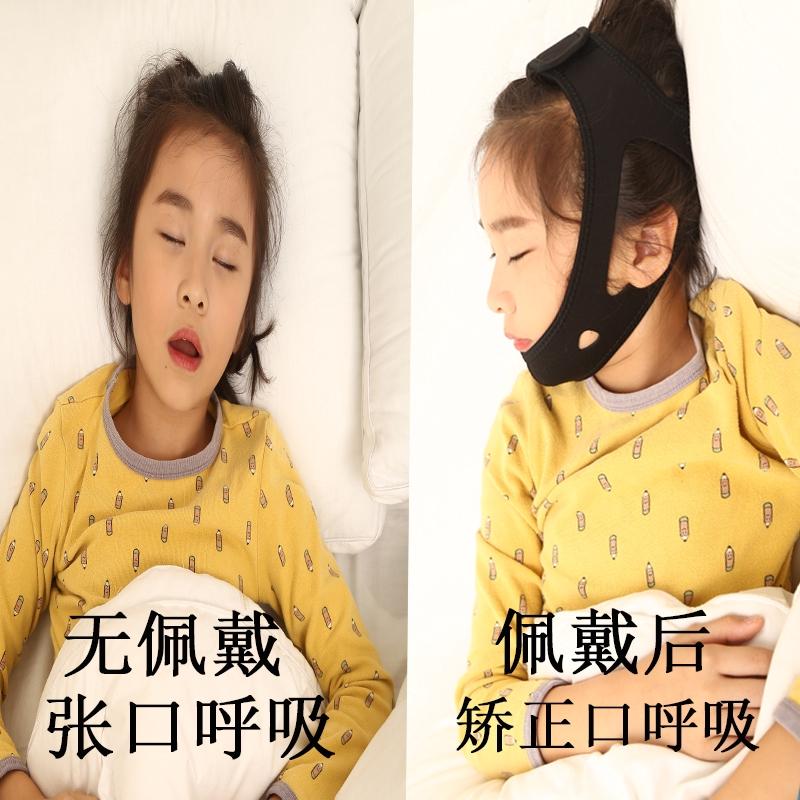 護理口呼吸矯正器兒童成人鼻呼吸防張嘴閉嘴睡覺止鼾貼地包天矯正帶套