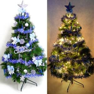 摩達客 台製4尺綠松針葉聖誕樹+藍銀色系配件+100燈鎢絲燈清光*1