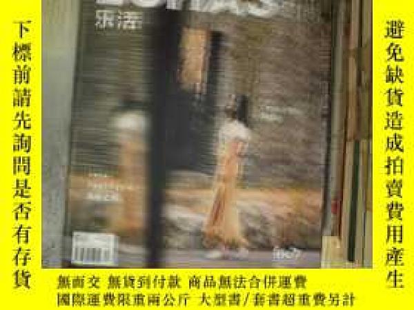 二手書博民逛書店LOHAS樂活健康時尚罕見2019年6-7月合刊....Y261116