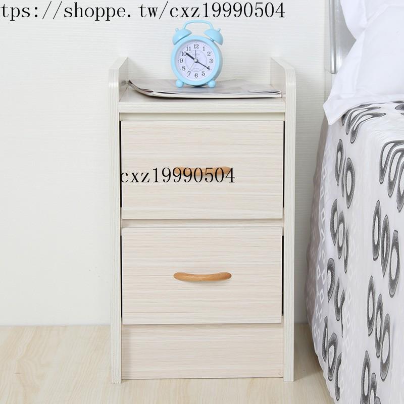 台風行【定制/客制/優惠】免運歐式創意床頭柜置物架多功能白色收納儲物邊柜簡約現代儲物柜30cm