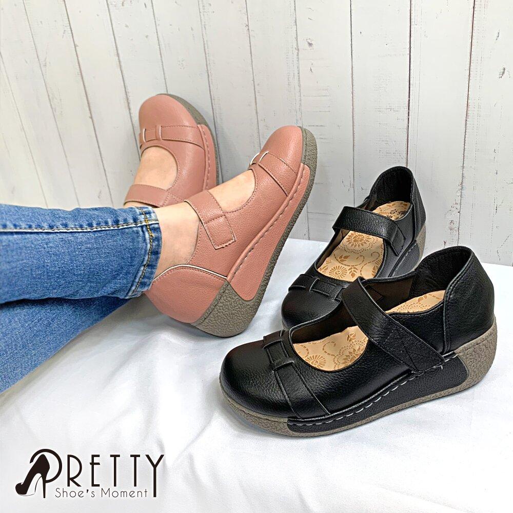 【Pretty】典雅素色縫線沾黏式厚底楔型鞋/瑪莉珍鞋BA-26612