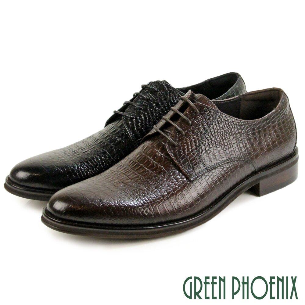 【GREEN PHOENIX】精緻鱷魚紋壓花綁帶全真皮通勤/商務/德比/紳士皮鞋(男鞋)T9-13256