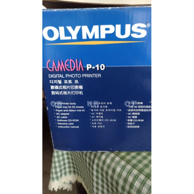 Olympus Camedia P-10 Digital Photo Printer 相片印表機