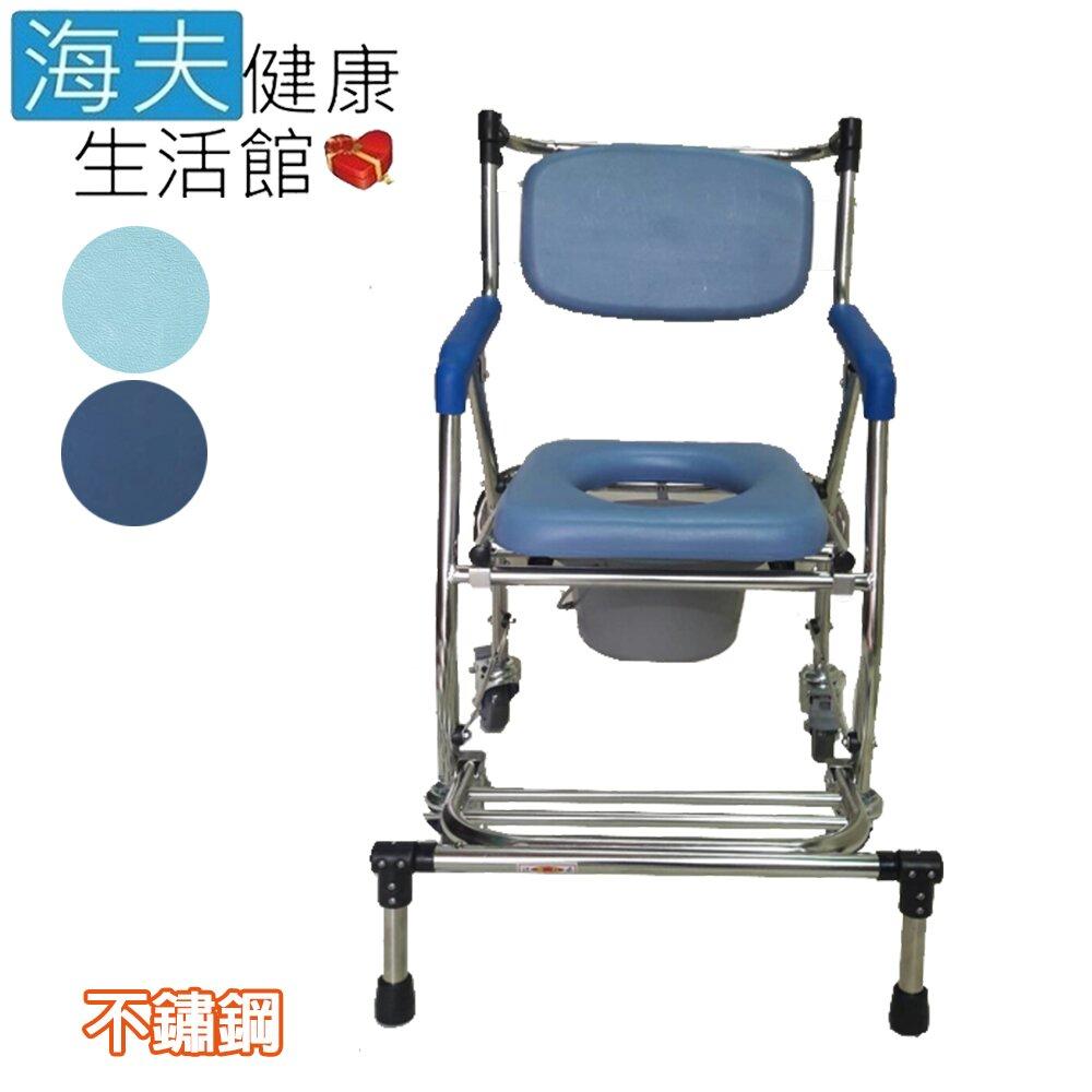 海夫健康生活館 行健 不鏽鋼 收合 附輪 軟背 便盆椅 洗澡椅 防前傾踏板(S-C1459)