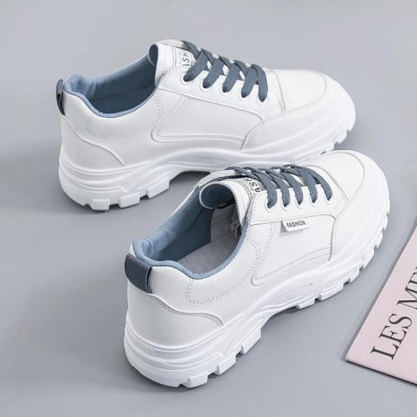 小白鞋女鞋子2020年新款秋冬季百搭加絨厚底運動休閒鞋爆款老爹鞋 後街五號