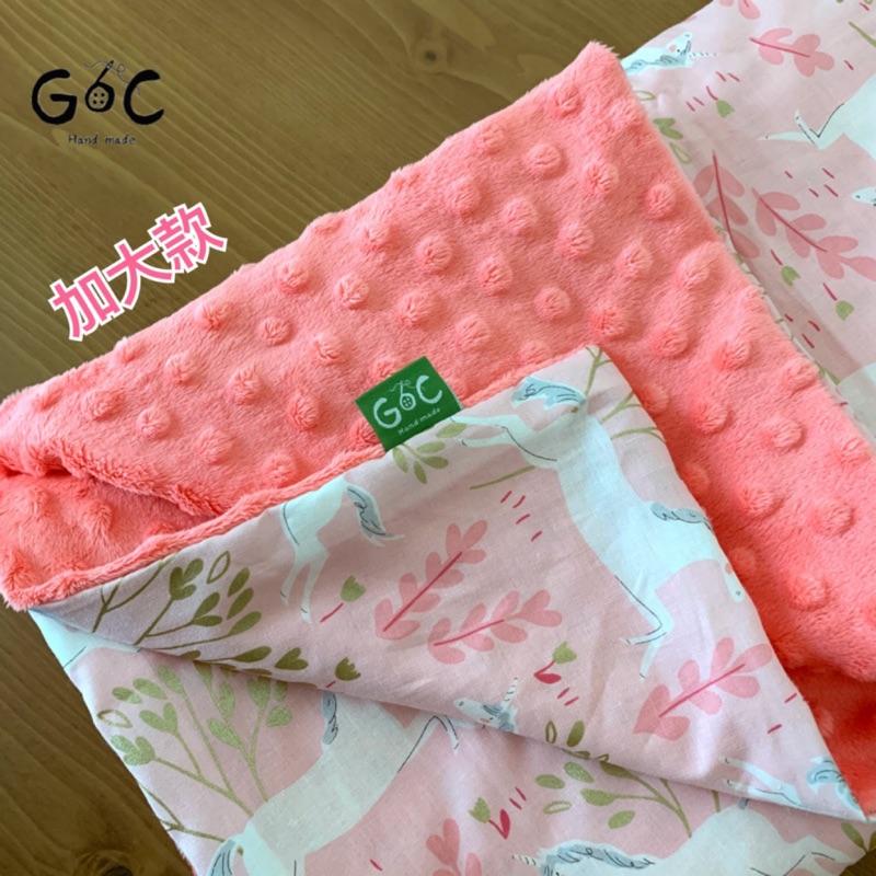 【G&C手作】加大款純棉豆豆四季毯 可挑選布料 送禮自用兩相宜