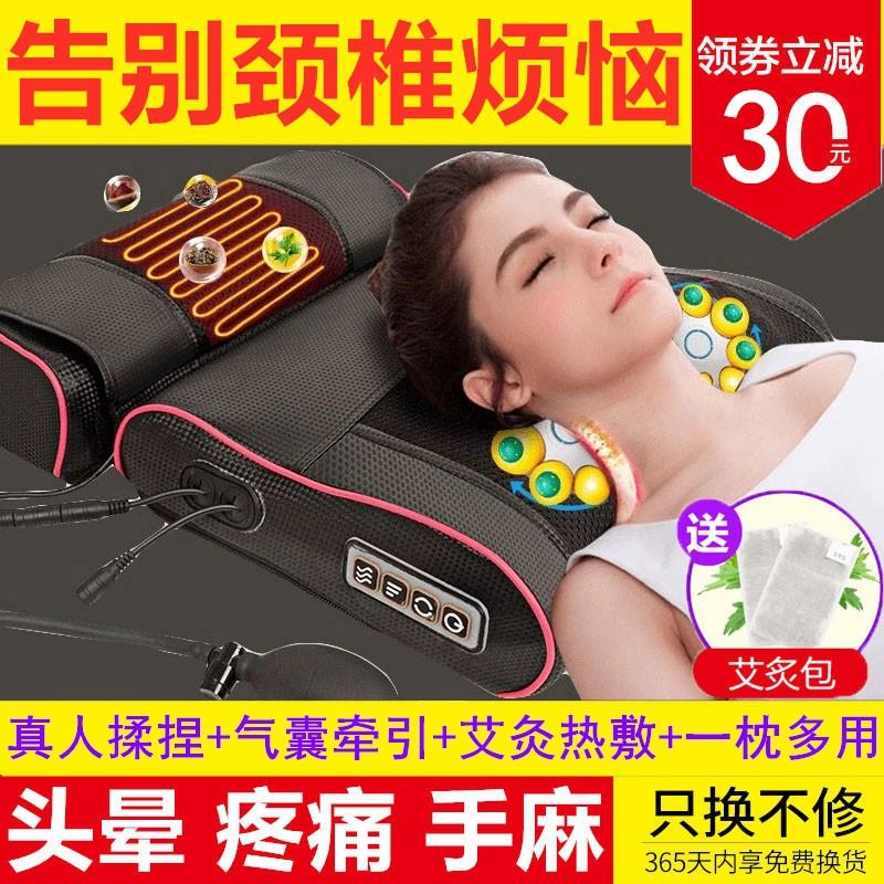 歡樂驚喜頸椎按摩器儀肩頸腰部頸肩老人家用電動多功能加熱牽引器揉捏枕頭