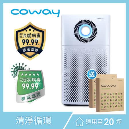 Coway 綠淨力噴射循環空氣清淨機 AP-1516D+四年份濾網組