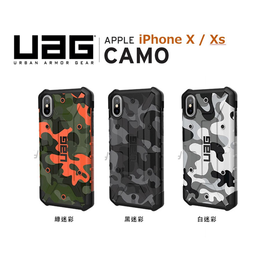 UAG 迷彩系列iPhone 6s 7 8 Plus手機殼XR xsmax蘋果11 pro保護套美國軍工三防摔硬殼保護套