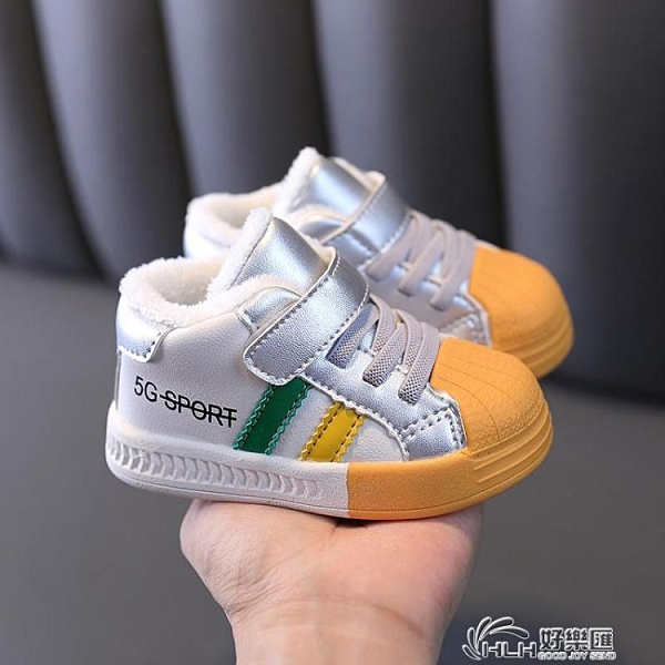 童鞋系列 寶寶秋冬鞋子新款0-1-3歲加絨軟底皮面嬰幼兒學步鞋女寶小板鞋潮2 好樂匯