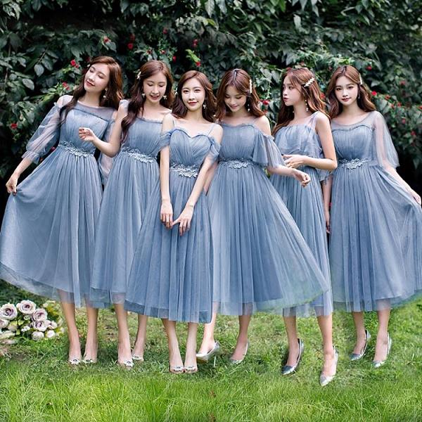 伴娘服中長款2021新款秋冬加大碼仙氣質姐妹團宴會主持畢業禮服女 韓國時尚 618