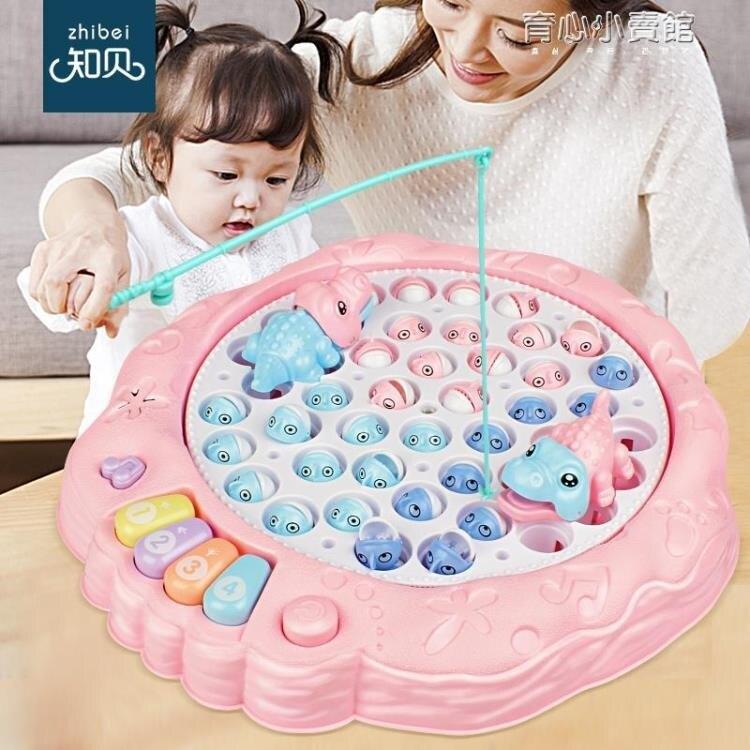 【快速出貨】寶寶釣魚玩具兒童小貓套裝磁性益智1-3歲男孩2女孩4小孩6智力開發 新年春節  送禮