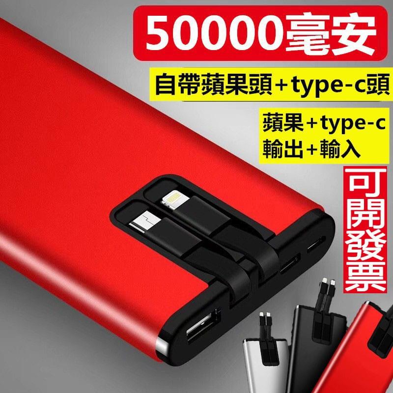 50000mAh超大容量 行動電源 超薄 LED顯示 鏡面 蘋果 安卓 移動電源 充電寶