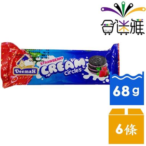 利歐草莓風味餅乾(68g/條)*6條