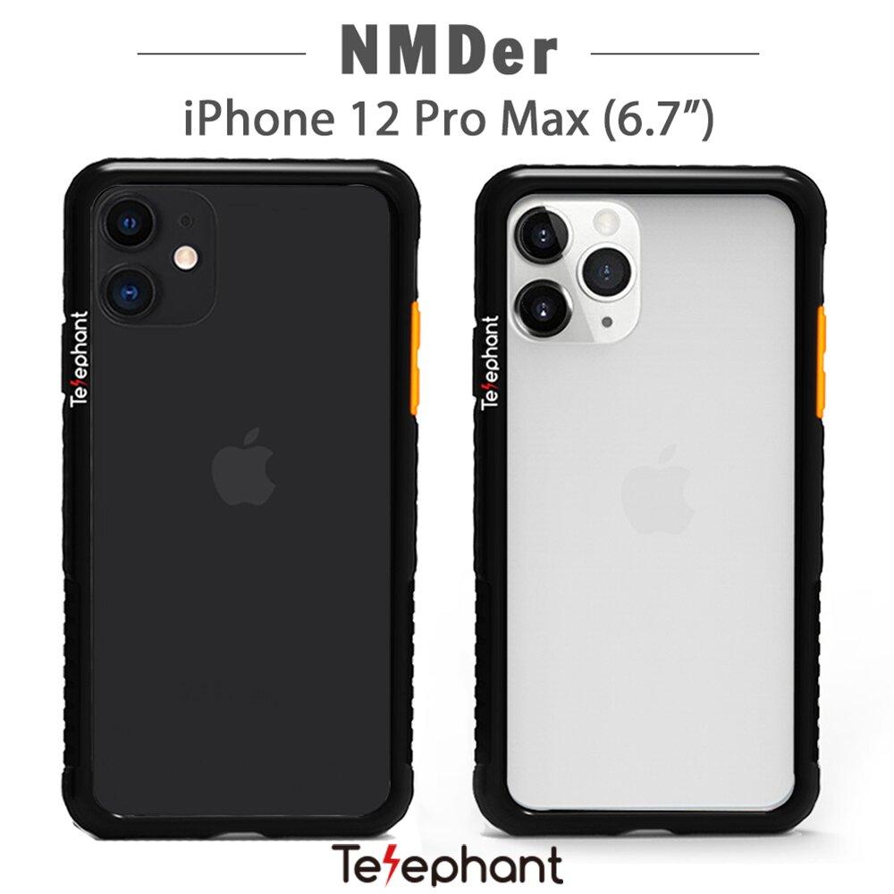 太樂芬 NMDer iPhone 12Pro Max 抗汙防摔手機殼-黑戀橘