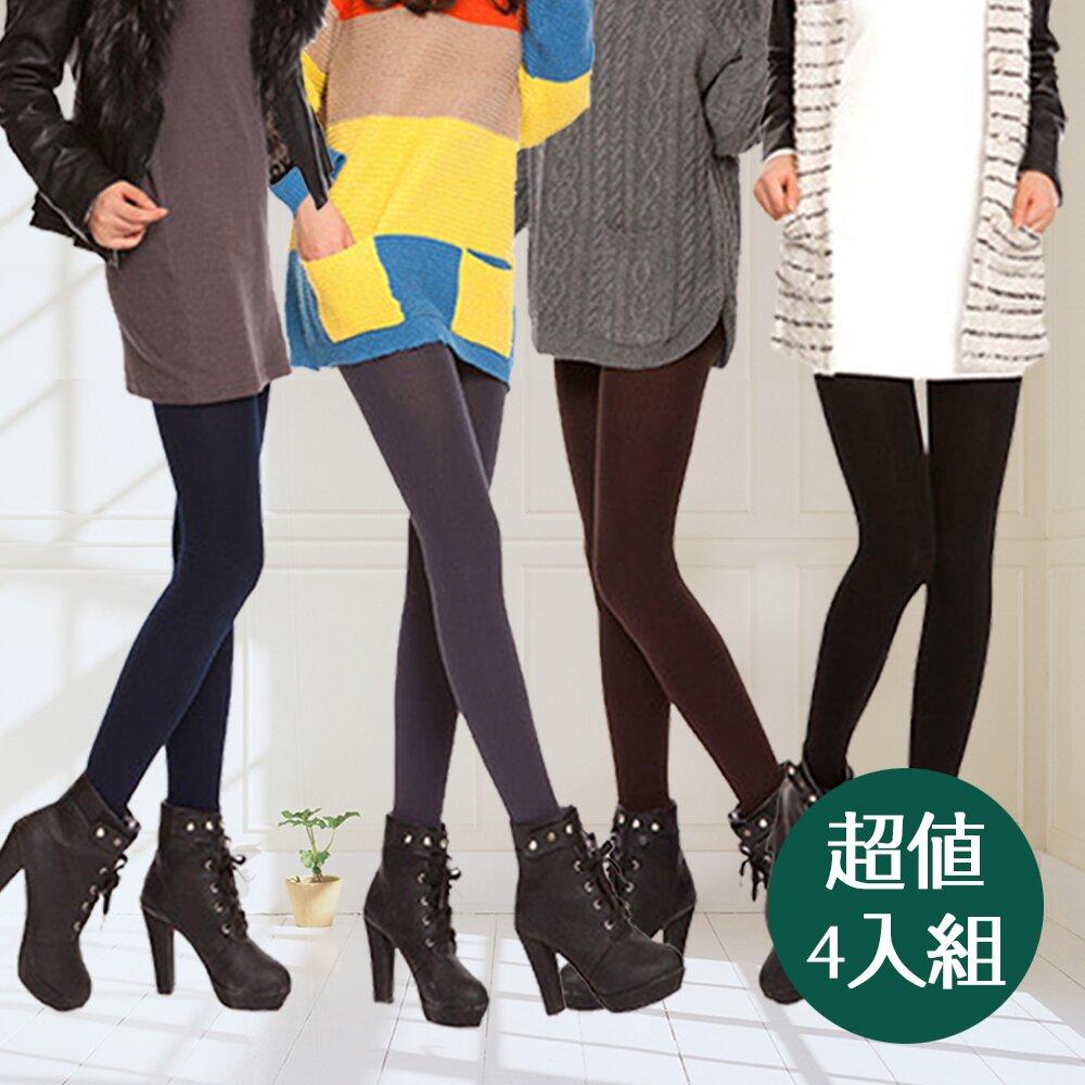 【KD.PRO】(超值4件組)時尚拉絨修身顯瘦高彈力打底9分褲(百搭/保暖/內搭褲/KDP043)