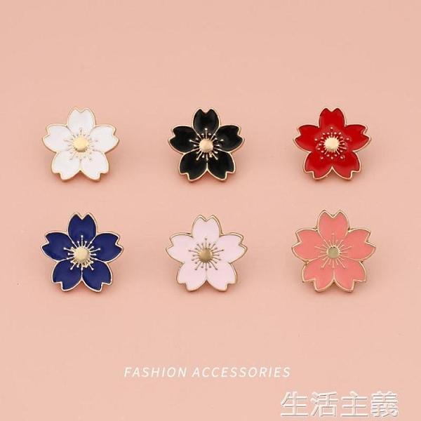 胸針 浪漫櫻花小胸針可愛日系徽章收領口防走光扣ins潮個性裝飾別針扣-完美