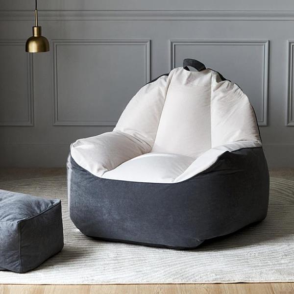 懶人沙發 北歐單人懶人沙發豆袋榻榻米網紅款陽台休閒懶人躺椅臥室小沙發 宜品居家