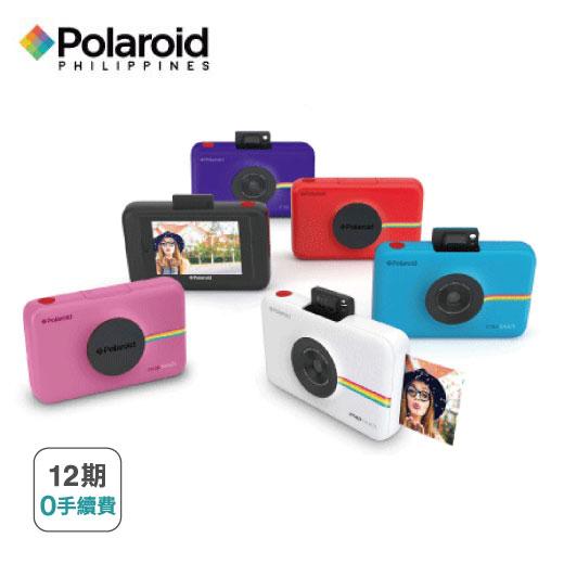 【Polaroid】 Snap Touch數位拍立得 迷你相機 數位LOMO相印機 ※超值兩入組(可挑色)~各送30張底片