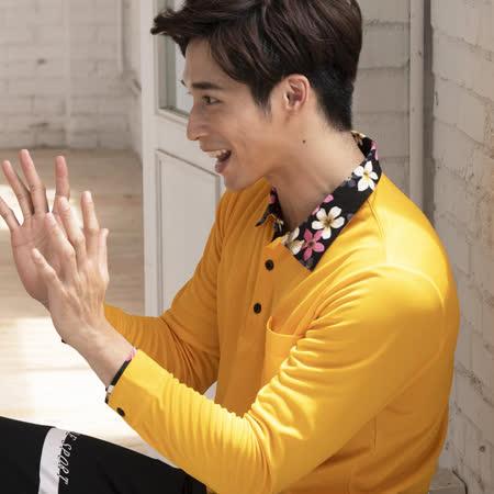 LEIDOOE 油桐花休閒男版長袖POLO衫(53197黃)