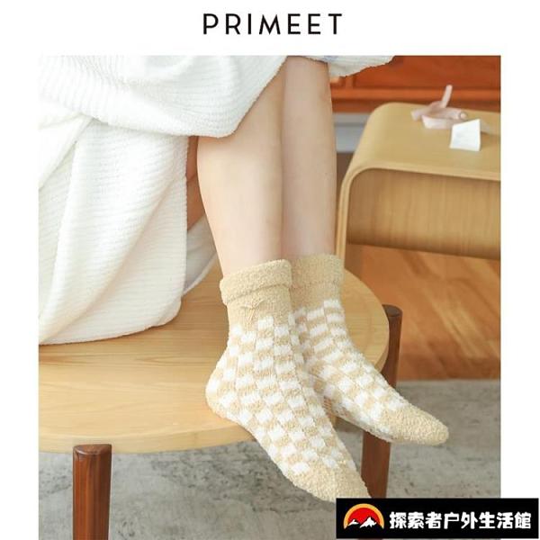 珊瑚絨襪子女日系加厚加絨中筒襪秋冬款可愛甜美睡眠月子襪【探索者户外】