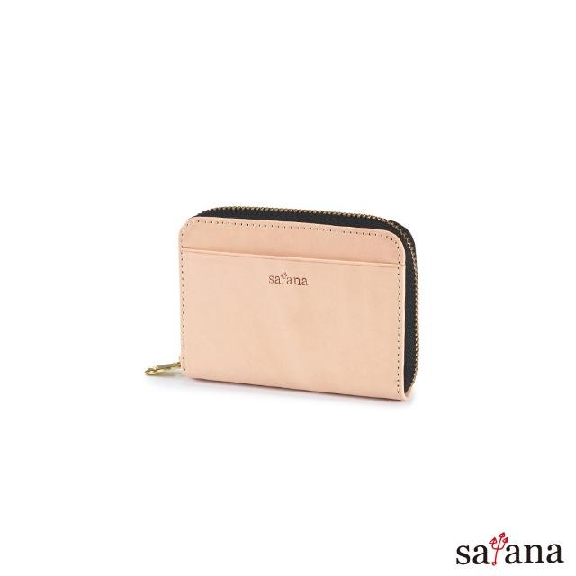 satana - Leather 經典卡片零錢包 - 原皮色