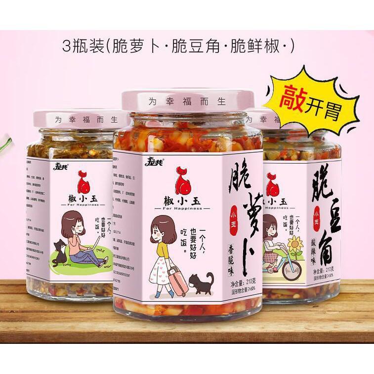 蜀料味脆爽蘿蔔乾開胃菜醬醃菜酸豆角豇豆榨菜鹹菜下飯菜210g*3瓶裝