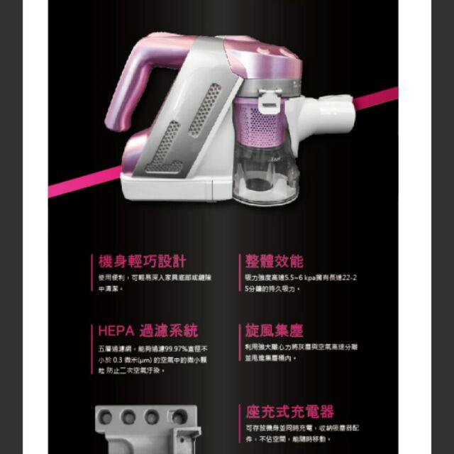 Lasko樂司科DV-8810DC清潔動能無線吸塵器附塵蟎吸頭