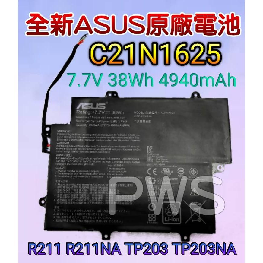 ☆全新 華碩 ASUS C21N1625 原廠電池 VIVO BOOK12 TP203NA TP203NA-DH22T
