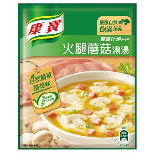 ★超值2件組★康寶濃湯自然原味火腿蘑菇41.4g*2 【愛買】