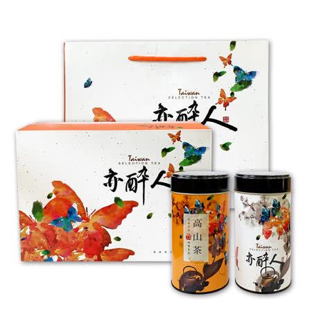 【名池茶業】杉林溪高山茶亦醉人禮盒 150克*2