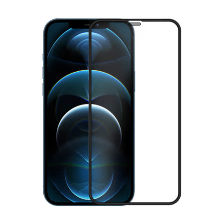 NILLKIN Apple iPhone 12/12 Pro 6.1吋 PC 滿版玻璃貼 保護貼