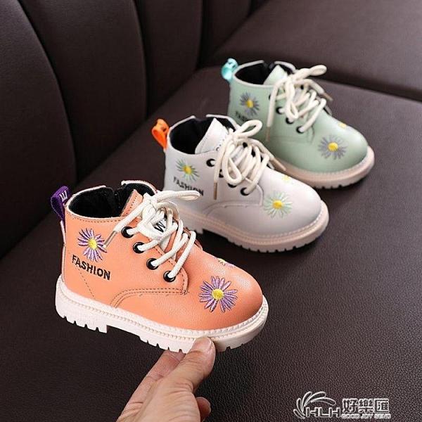 童鞋系列 寶寶馬丁靴男加絨女小童單靴子秋冬季1-3歲軟底鞋子嬰兒學步鞋潮2 好樂匯