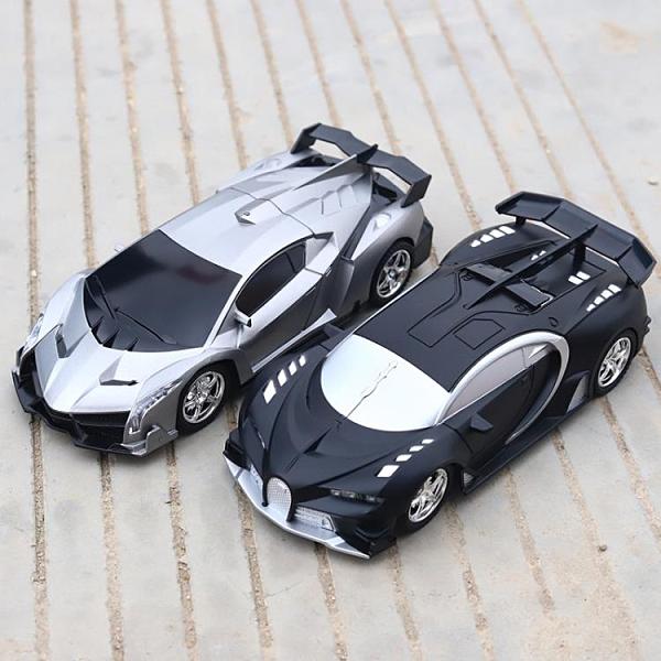 遙控車 遙控汽車充電無線高速遙控車賽車漂移模電動兒童玩具車男孩【快速出貨八折搶購】