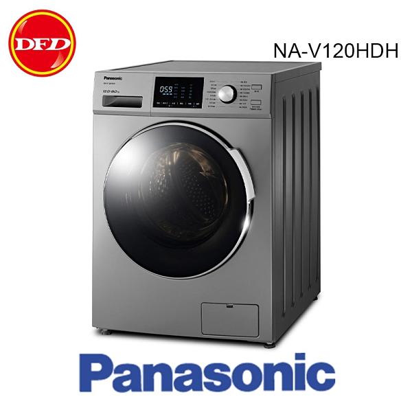 Panasonic國際牌 變頻 12公斤 洗脫烘 滾筒洗衣機 NA-V120HDH-G