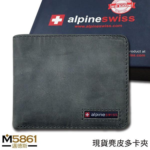 【ALPINE SWISS】瑞士+ 男皮夾 短夾 麂皮 雙鈔夾 品牌盒裝/仿舊灰