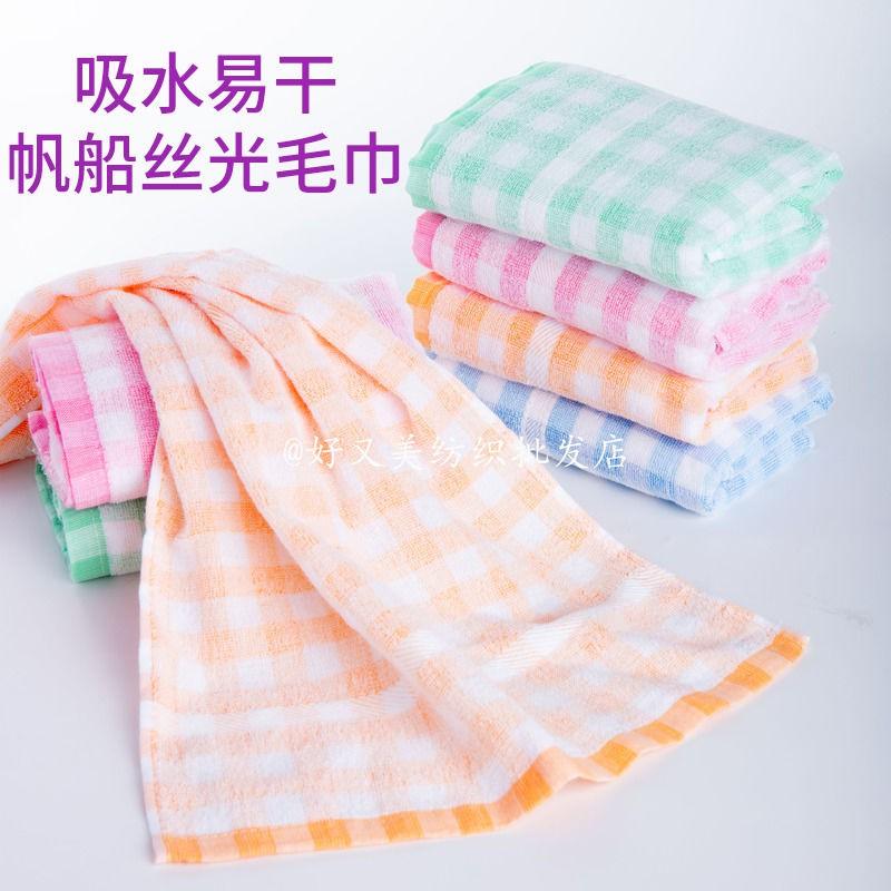 3-10條裝薄款高級帆船絲光棉面巾30支美容運動巾成人毛巾吸水易干