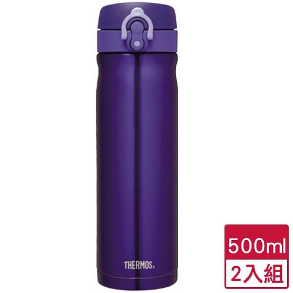 【2件超值組】膳魔師 保溫瓶500ml(藍)【愛買】