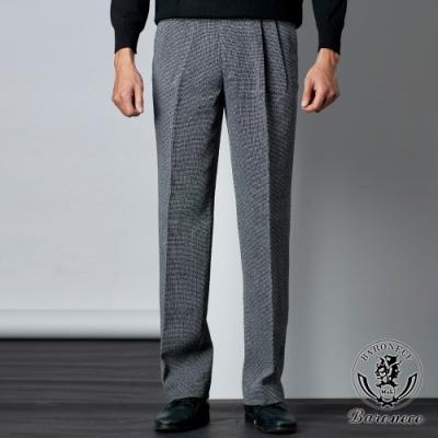 BARONEC 品味紳士商務打褶褲(606127-03)
