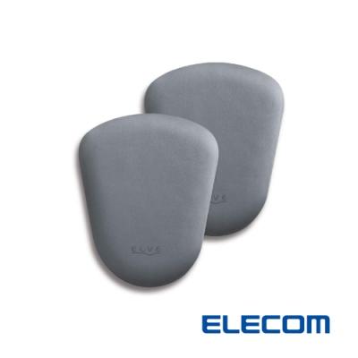 ELECOM ELVE 手肘記憶舒壓墊(肘部支撐)-扇型灰