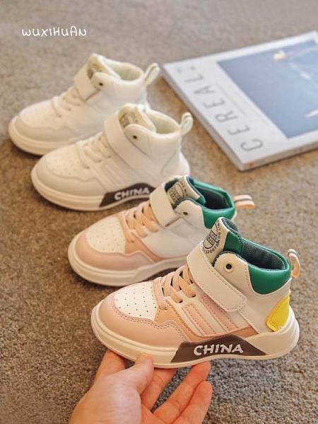 女童運動鞋高幫2021秋冬季新款小童鞋兒童老爹鞋男童鞋子 童趣屋 交換禮物