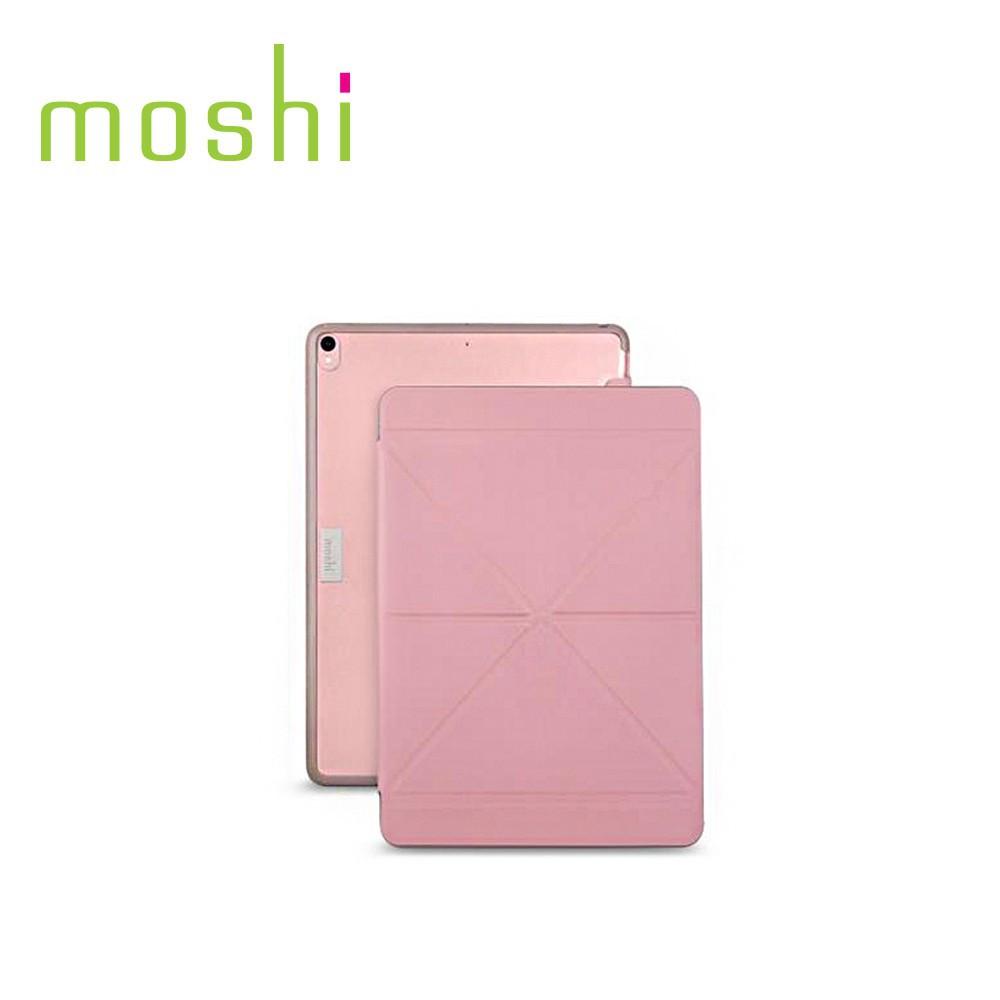 Moshi iPad Pro 10.5吋 VersaCover 平板保護套 多角度摺疊皮套 廠商直送 現貨