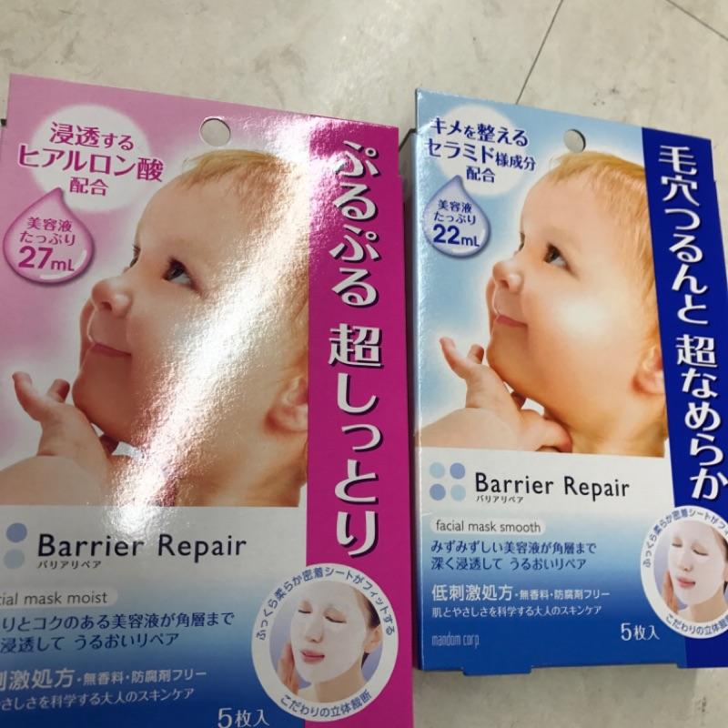 Barrier Repair保濕面膜(5入)