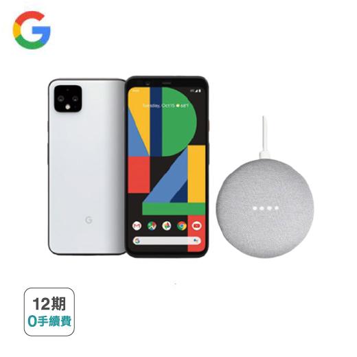 【Google】Pixel 4 XL (6G/64G) +Nest Mini智慧音箱