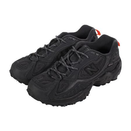 NEW BALANCE 男 TIER 2 橡膠底越野復古慢跑鞋 黑 - ML703NCD