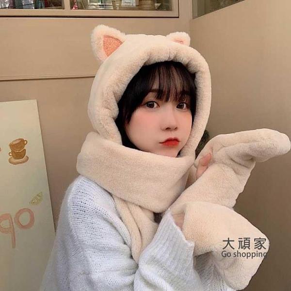 熊耳帽 帽子圍巾一體女秋冬天韓版學生小熊耳朵可愛騎車保暖手套三件套潮
