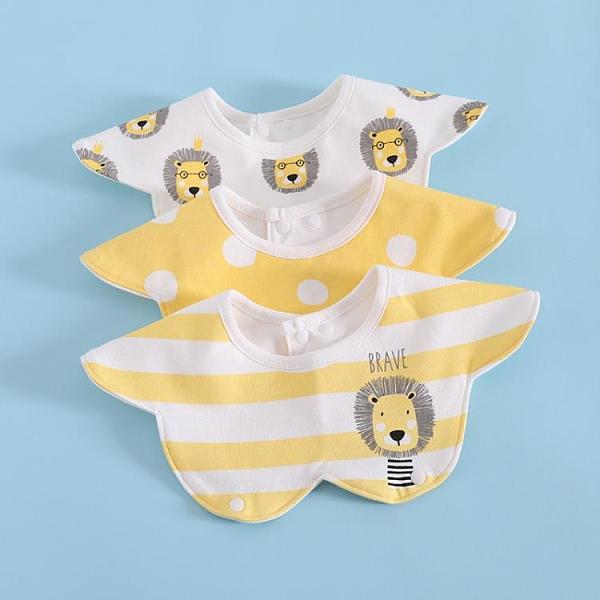 買3送1 寶寶口水巾純棉防水圍兜兒童圍脖式【奇趣小屋】