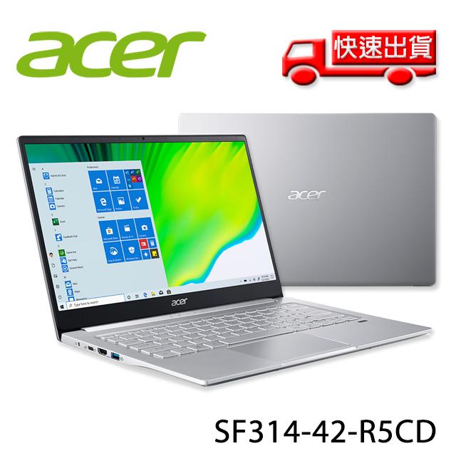 Acer Swift 3 SF314-42-R5CD 14吋 筆電(R7-4700U/8GB/512GB SSD/Win10)