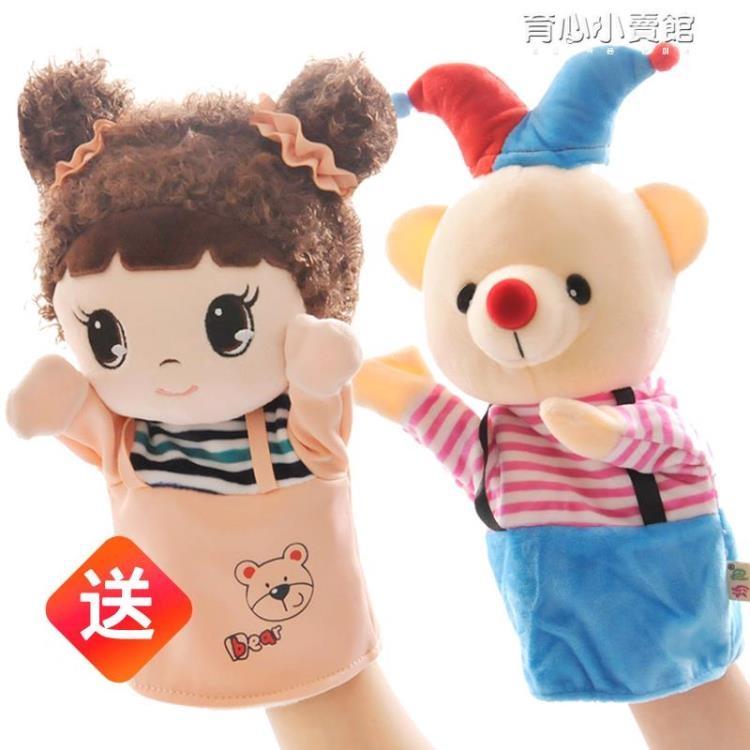 【快速出貨】卡通動物手偶嘴巴能動可張嘴兒童玩偶親子互動玩具手套娃娃 新年春節  送禮