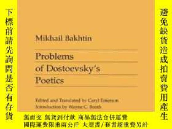 二手書博民逛書店Problems罕見Of Dostoevsky s Poetics-陀思妥耶夫斯基詩學問題Y436638 Mi